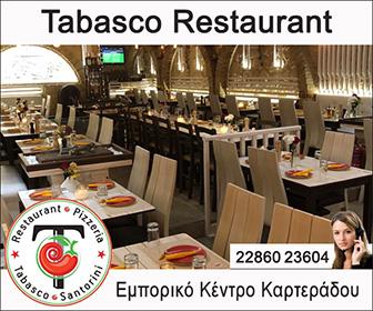 tabasco 336x280