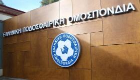 ΕΠΟ: «Τα περιθώρια για διεξαγωγή των πρωταθλημάτων εξαντλούνται»