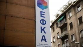 Τέλος η προσκόμιση φορολογικής ενημερότητας σε e-ΕΦΚΑ και σε άλλους φορείς