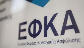 ΕΦΚΑ: Ανανέωση ασφάλισης σε πάνω από 6,2 εκατομμύρια πολίτες