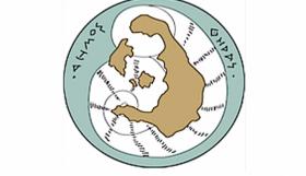 Συνεδριάζει στις 29/9 το Δημοτικό Συμβούλιο Θήρας