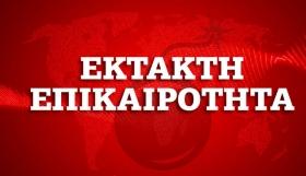 ΕΚΤΑΚΤΟ: Νέος σεισμός 5.8 ρίχτερ!