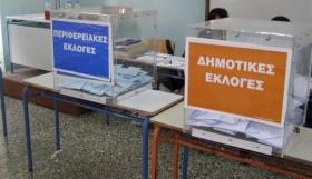 Η κυβέρνηση φέρνει νέο εκλογικό νόμο για την Αυτοδιοίκηση