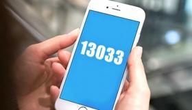Eισήγηση Επιτροπής: Aπό 14 Μαΐου απαγόρευση κυκλοφορίας στις 00:30, κατάργηση sms, ελεύθερα ταξίδια