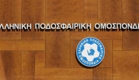 Στις 23 Νοεμβρίου οι εκλογές στην ΕΠΟ!