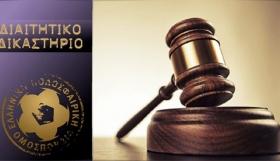 Διαιτητικό Δικαστήριο: Νέες αφαιρέσεις βαθμών!
