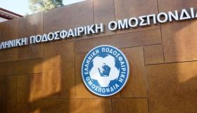 ΕΠΟ: Μετατίθενται στις 23 Νοεμβρίου οι εκλογές