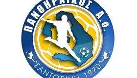 Κύπελλο Ελλάδος: Αυτός είναι ο αντίπαλος του Πανθηραϊκού στη β' φάση!