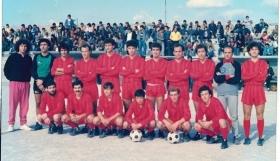 Πανθηραϊκός: Σαν σήμερα, 24/11/1985 μια αξέχαστη περιπέτεια - εκτός γηπέδου - για την ομάδα !