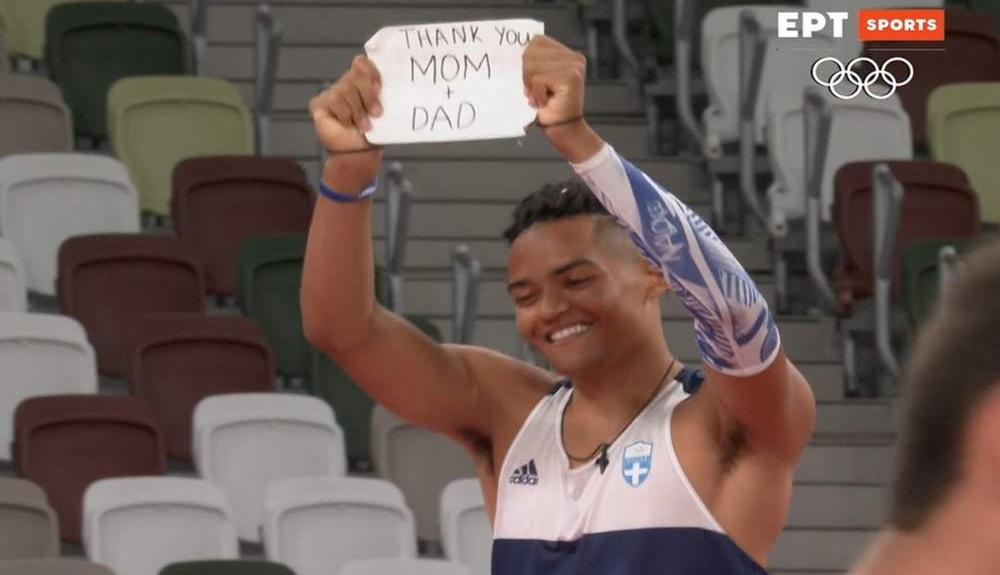 Τόκιο 2020 - Καραλής: «Άγγιξε» το μετάλλιο στους Ολυμπιακούς Αγώνες(2)