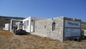Δήμος Αμοργού: Λειτουργία Δημοτικού Σφαγείου