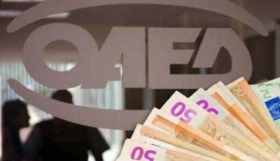 Επίδομα ανεργίας: Πότε πληρώνονται τη δίμηνη παράταση οι δικαιούχοι