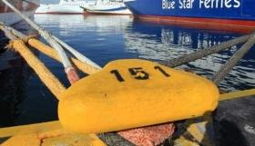 Νεα 48ωρη απεργία – Χωρίς πλοία έως και την Παρασκευή τα νησιά