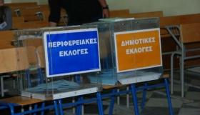 Αλλάζουν όλα στις δημοτικές και περιφερειακές εκλογές – Τέλος η απλή αναλογική
