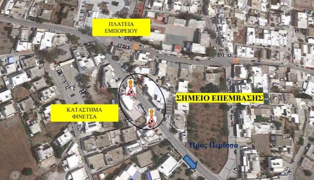 Δ.Ε.Υ.Α.Θ : Κυκλοφοριακές ρυθμίσεις στην περιοχή του Εμπορείου(2)
