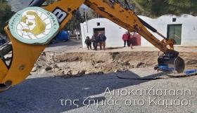 Αποκατάσταση της ζημιάς στο Καμάρι από το Δήμο Θήρας