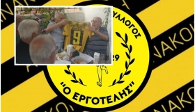 Κρήτη: Θλίψη – Πέθανε εμβληματικός παίκτης ιστορικής ομάδας
