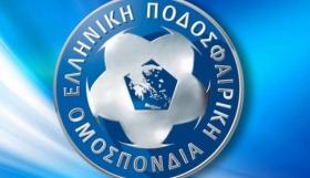 Η Ελλάδα θα διεκδικήσει τον τελικό του ECL του 2023