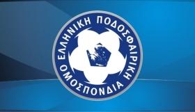 ΕΠΟ : Μέχρι 20 Αυγούστου η προθεσμία για την Γ΄Εθνική