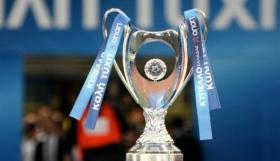 Κύπελλο Ελλάδος : Τα αποτελέσματα της 3ης φάσης