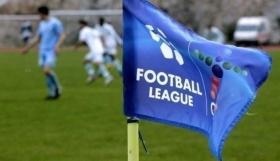 Football League  : Αποτελέσματα και βαθμολογία στην 11η αγωνιστική