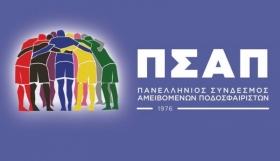 Επιστολή ΠΣΑΠ σε Αυγενάκη, Μαυρωτά: Ζητάει άμεση έναρξη της FL!