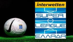 Super League : Πρεμιέρα στις 21 Αυγούστου-Φιέστα τίτλου στις 12 Μαΐου
