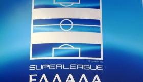 Superleague: Οι ημερομηνίες του νέου πρωταθλήματος