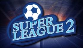 SuperLeague 2 : Το πρόγραμμα της πρεμιέρας