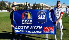 Super League 2: Το πανό υποστήριξης στη Football League!