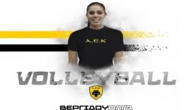 Volley League Γυναικών: Η ΑΕΚ έριξε βόμβα... με την Όλγα Βεργίδου